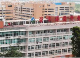广东豪丰环保集团有限公司